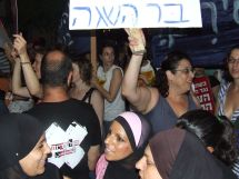 Israel rally Aug 2016